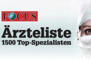focus_aerzteliste